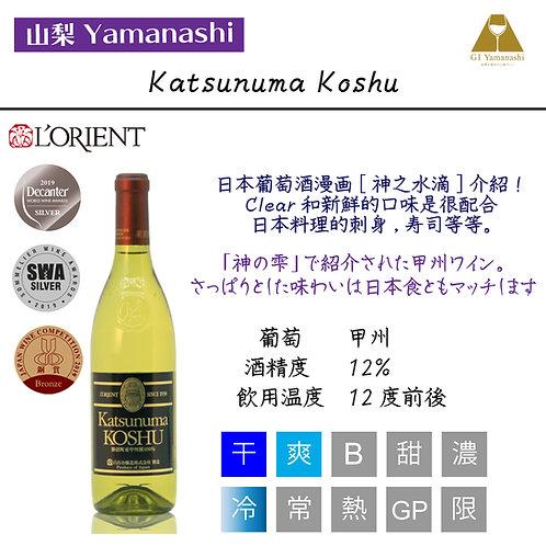 Katsunuma Koshu 720ml