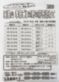 DSC_1273.JPG.jpg