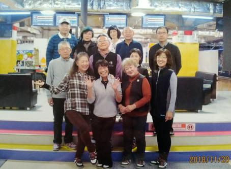 ボーリング大会!