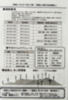 DSC_1272.JPG.jpg