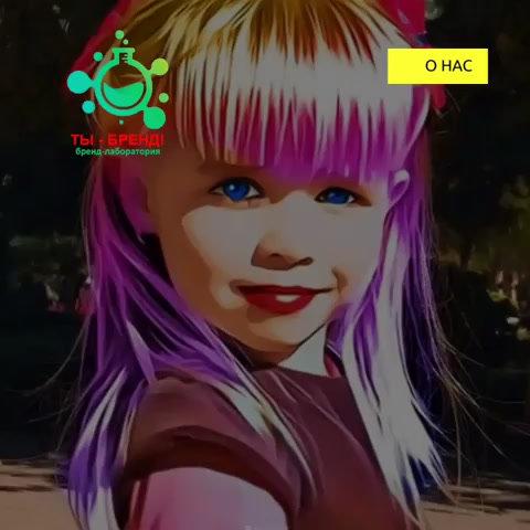 Имиджевый рекламный ролик