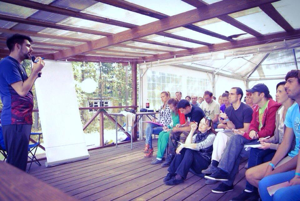 Конференции в загородном отеле Fenix