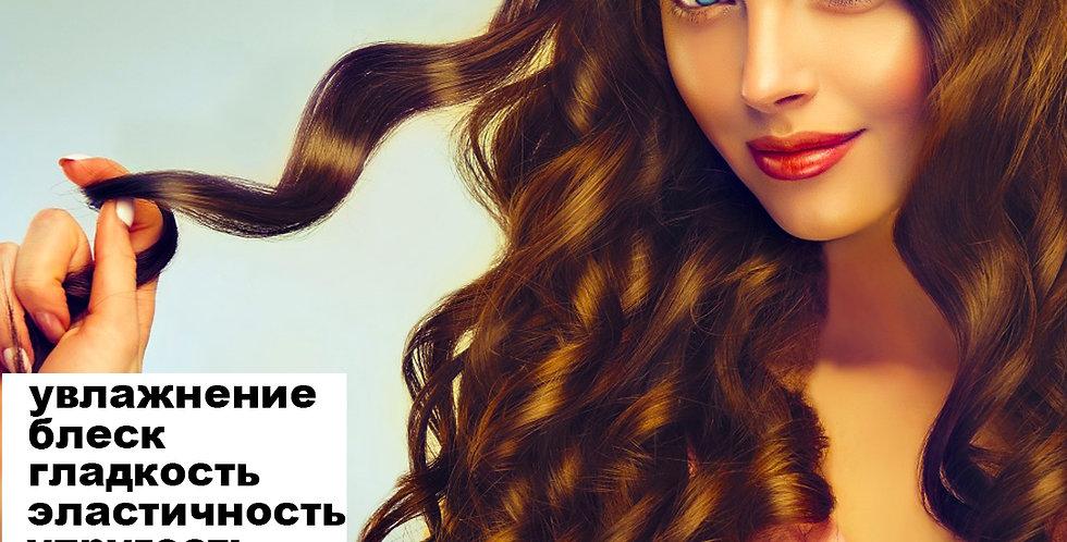 "Актив ""СИЛИКОН: ШЕЛКОВЫЙ ПОТОК"" (СE-8411, СиликонDimethicone, 20 г.)"