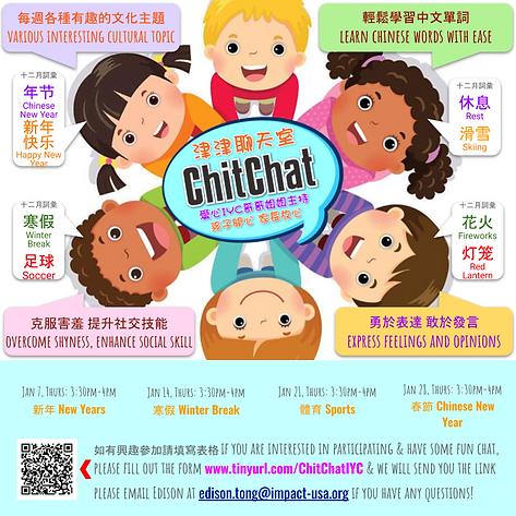 ChitChat - Jan (2).png