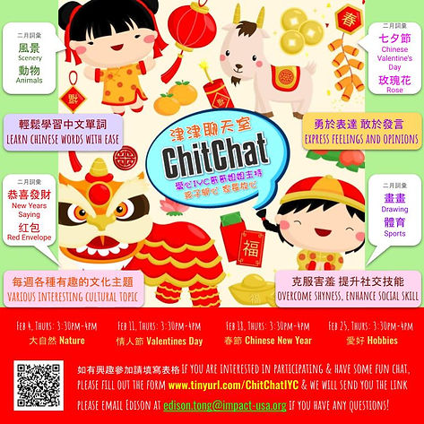 ChitChat - Feb.jpg