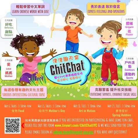 ChitChat - May.png