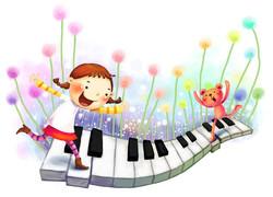 Dječija radost