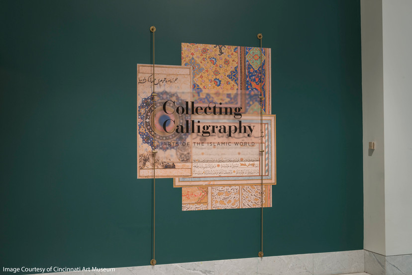 2018Collecting_Calligraphy_a02.jpg
