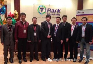 青岛国家高新区、中关村科创硅谷孵化器(TIPark Silicon Valley) 签署战略合作协议