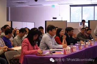 贵创北美孵化器在TIPark Silicon Valley揭牌