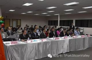 东莞市驻美国经贸代表处揭牌仪式在中关村科创硅谷孵化器举行