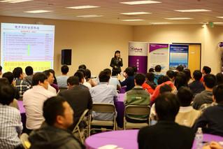 清华大学电子系硅谷恳谈会在TIPark成功举办