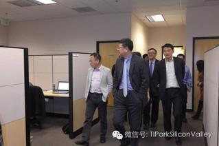 清华大学校长陈吉宁一行莅临中关村科创硅谷孵化器参观指导