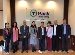 东莞市和海南省科技厅代表团分别到访TIPark Silicon Valley
