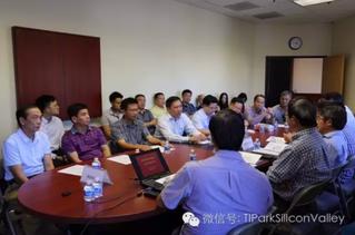 东莞常平创新驱动政企代表团考察中关村科创硅谷孵化器