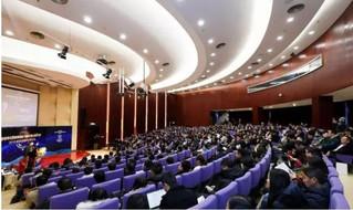 科技引领发展,创新驱动未来!2018科技创新双清论坛成功举办