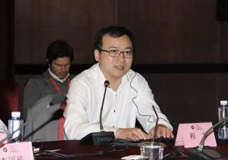 清控科创总裁程方出席全球创新者大会(GIC),探索数据时代新商业