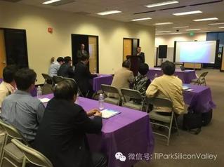嘉兴市赴美人才交流座谈会暨北美创业大赛说明会在中关村科创硅谷孵化器成功举办
