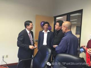 董钧董事长陪同清华大学校长邱勇访美并参加在中关村科创硅谷孵化器举办的校长见面会