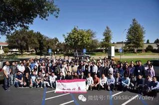 北美清华自动化校友会成立暨首届自动化论坛在TIPark Silicon Valley成功举办