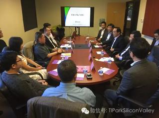清控科创-江苏盐城硅谷企业家座谈会在TIPark Silicon Valley成功举办