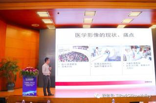 2017 TIPark China Trip苏州相城站:阳澄湖畔话创业