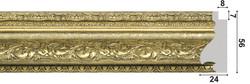 арт.1271-GL, золото