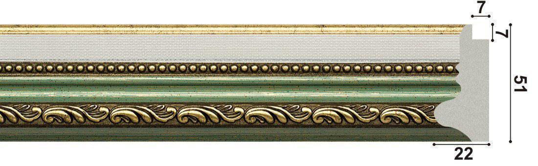 арт.1268-PG, зелёный,патина