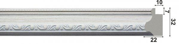 арт.1259-WT, белый