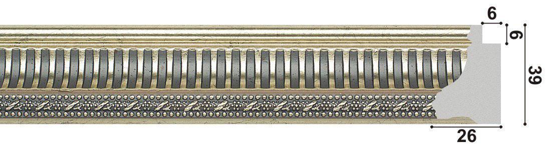 арт.1260-GY, серый