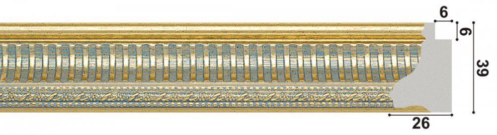 арт.1260-BL, голубой