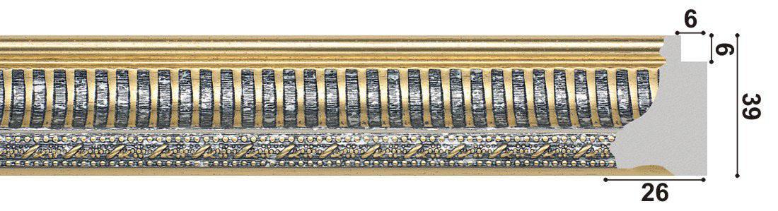 арт.1260-ME, металлик