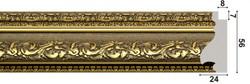 арт.1271-BZ, тёмное золото