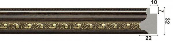 арт.1259-BK, венге