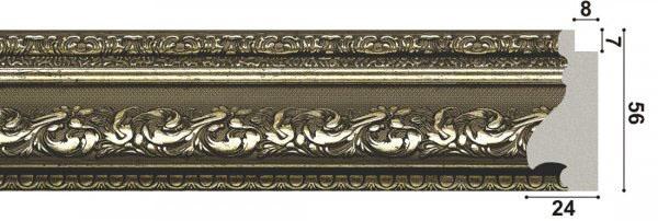 арт.1271-DB, тёмно-коричневый
