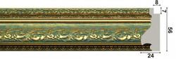 арт.1271-GR, зелёный