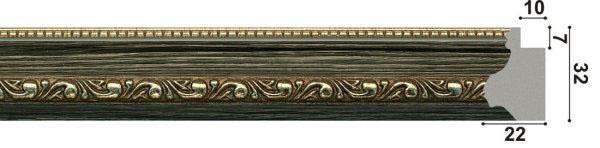 арт.1259-BR, коричневый