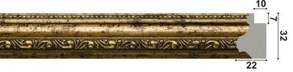 арт.1259-GL, золото