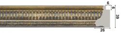 арт.1260-BR, коричневый