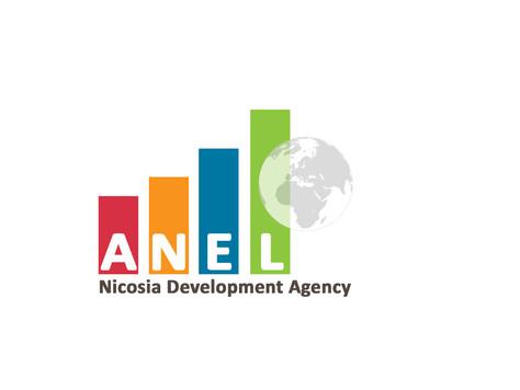 Πρόσκληση δήλωσης ενδιαφέροντος ενοικίασης χώρου για τη στέγαση των γραφείων της Αναπτυξιακής Εταιρε