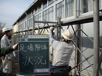 三浦市体育館屋根塗装工事 足場
