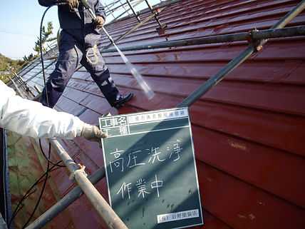 三浦市体育館屋根塗装工事 高圧洗浄