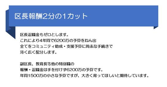 スライド39.PNG