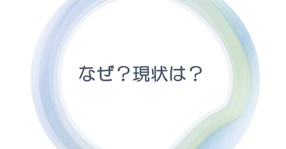 0スライド4.PNG