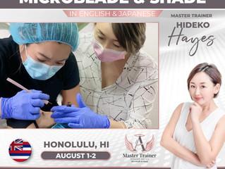 マイクロブレーディング&シェイディングコース in Hawaii 8月開催