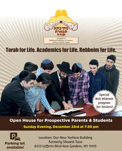 Yeshiva Tiferet Torah