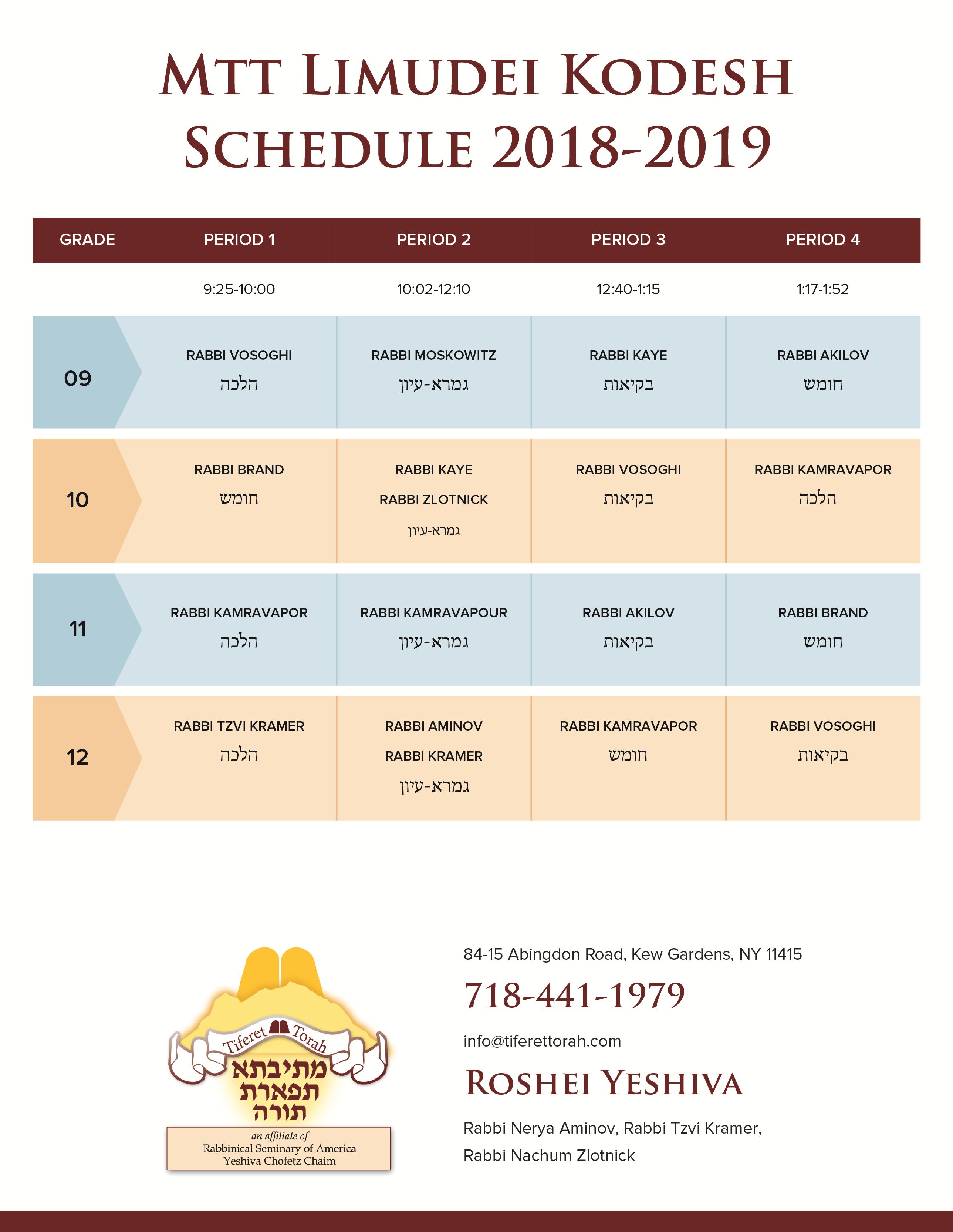 MTT - limudei kodesh schedule