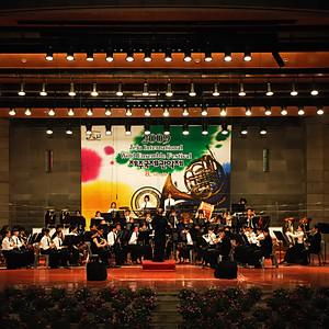 2009 Jeju Tour
