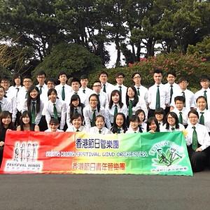 2014 Jeju Tour
