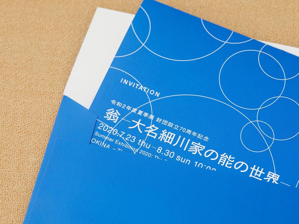 OKINA Exhibitions